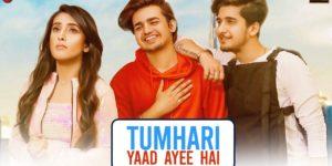 Tumhari Yaad Ayee Hai Lyrics - Goldie Sohel | Bhavin Bhanushali, Sameeksha Sud, Vishal Pandey, Palak Muchhal, Amjad-Nadeem