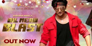 Dil Mera Blast Lyrics - Darshan Raval | Heli Daruwala, Javed - Mohsin, Lijo George