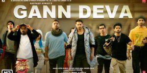 Gann Deva Lyrics - Street Dancer 3D | Varun Dhawan, Shraddha Kapoor, Divya Kumar, Sachin-Jigar