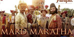 Mard Maratha Lyrics - Panipat | Ajay - Atul, Ashutosh Gowariker, Sanjay Dutt, Arjun Kapoor, Kriti Sanon