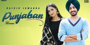 Punjaban Lyrics | Rajvir Jawanda, Byg Byrd, Jass Records