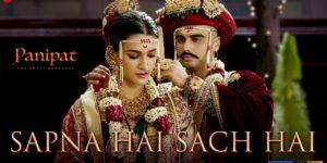 Sapna Hai Sach Hai Lyrics - Panipat | Ajay-Atul, Shreya Ghoshal, Abhay Jodhpurkar, Arjun Kapoor, Kriti Sanon