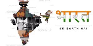Bharat Ek Saath Hai Lyrics - Sonu Sood   M Veer