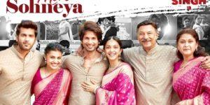 Mere Sohneya Lyrics - Kabir Singh | Shahid Kapoor, Kiara Advani, Sachet Tandon, Parampara Thakur