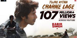 Tujhe Kitna Chahne Lage Lyrics - Kabir Singh | Shahid Kapoor, Kiara Advani, Arijit Singh