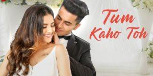Tum Kaho Toh Lyrics - Asit Tripathy | Deepali Sathe, Bipin Das