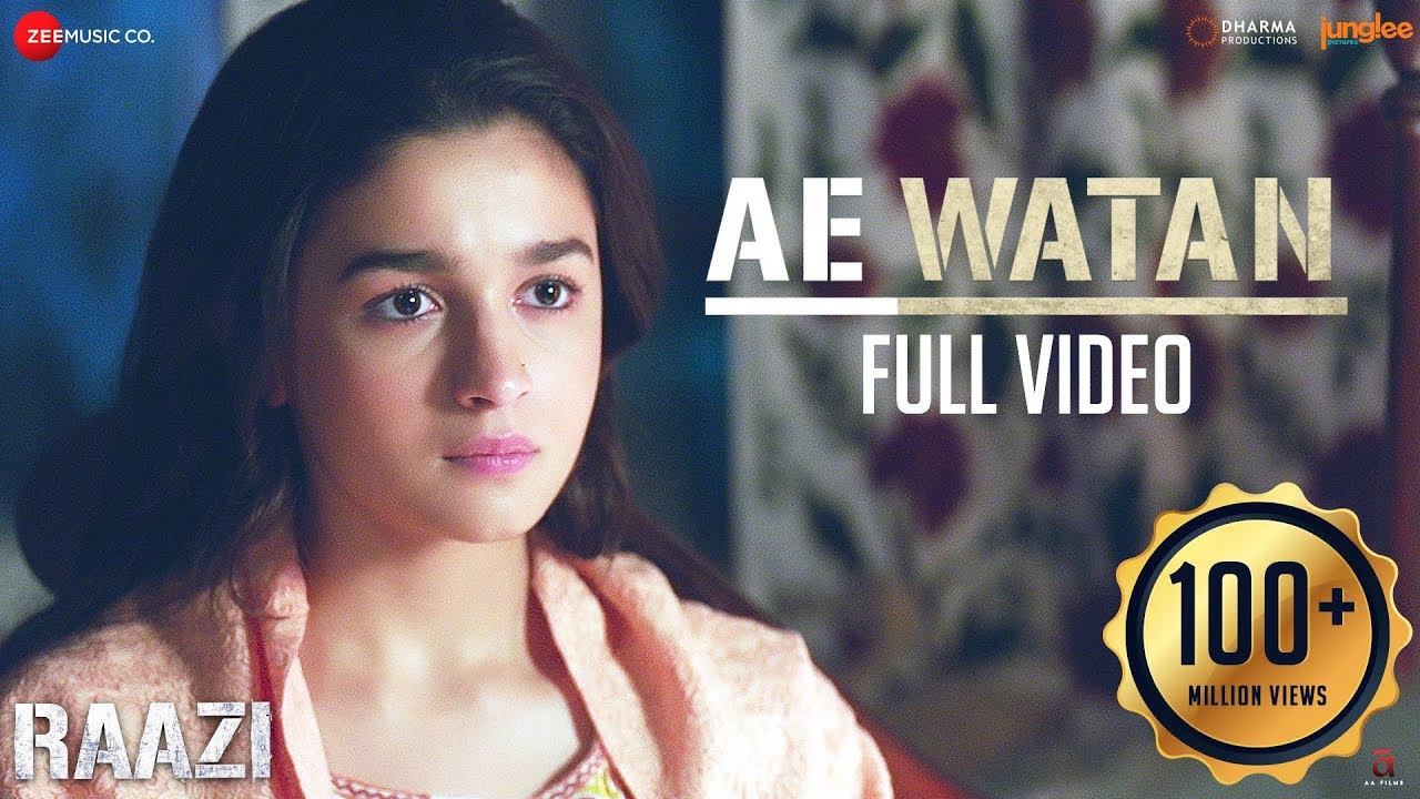Ae Watan Lyrics - Raazi | Alia Bhatt, Vicky Kaushal, Sunidhi Chauhan