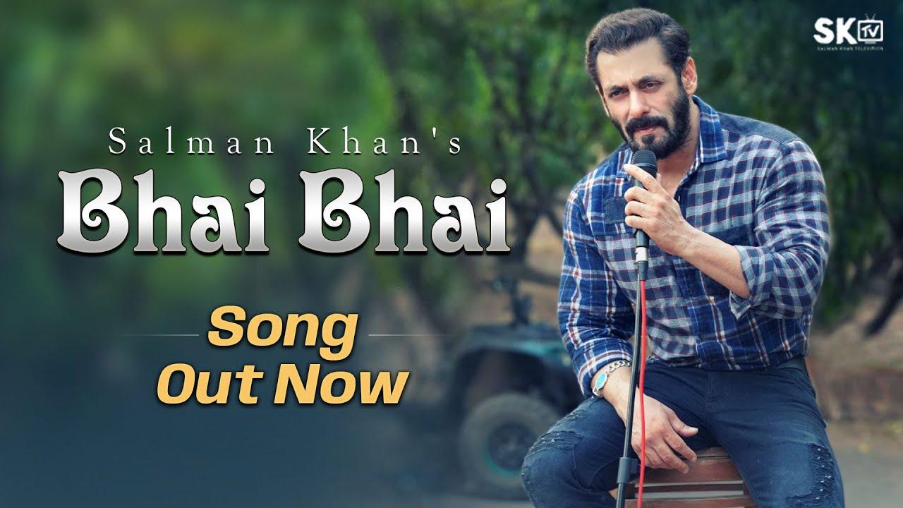 Bhai Bhai Lyrics - Salman Khan   Sajid Wajid