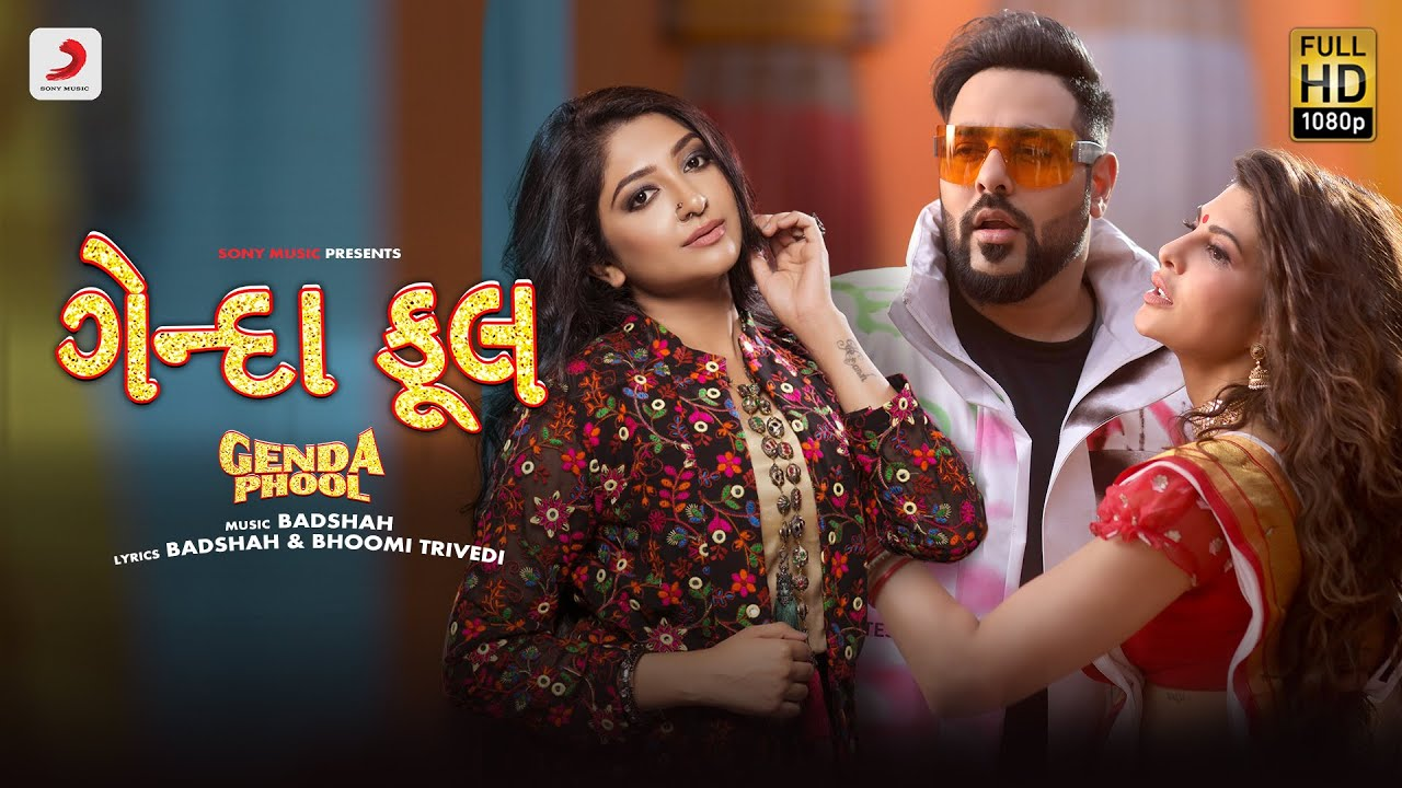 Genda Phool (Gujarati Version) Lyrics - Bhoomi Trivedi | Badshah, Jacqueline Fernandez