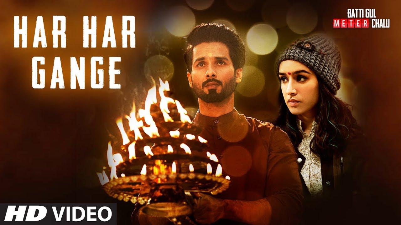 Har Har Gange Lyrics - Batti Gul Meter Chalu | Shahid Kapoor, Shraddha Kapoor, Arijit Singh
