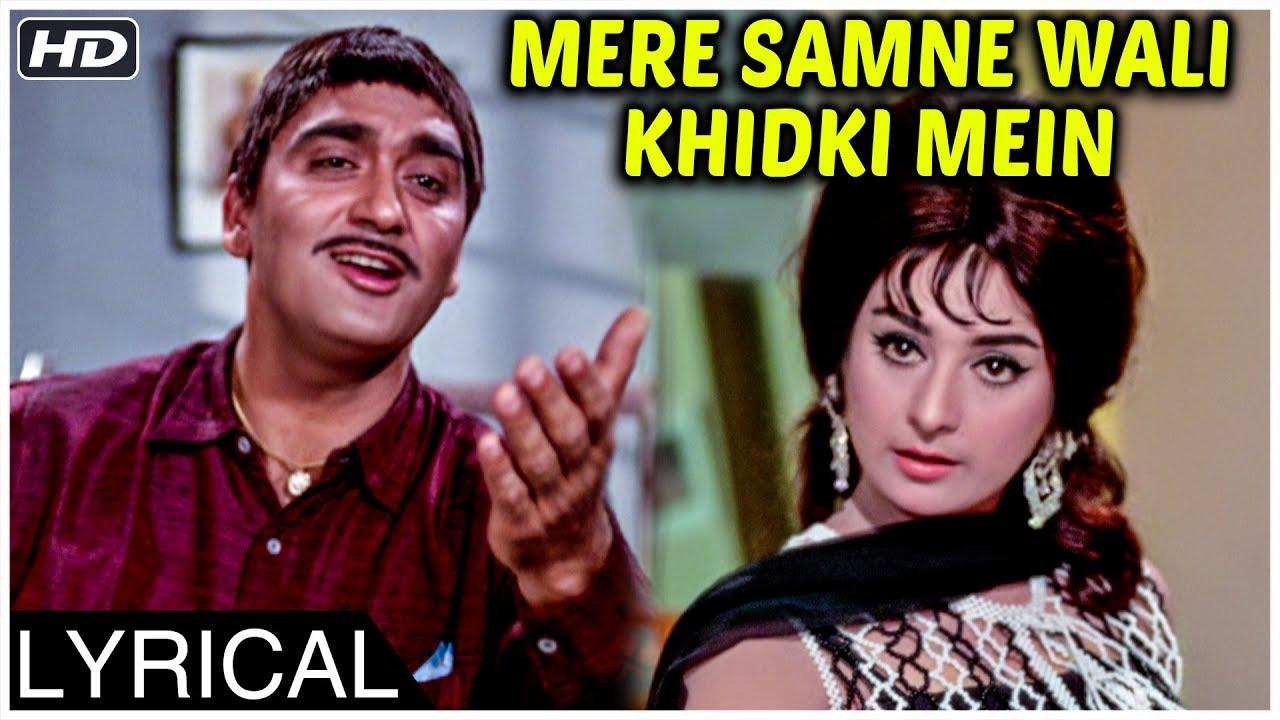 Mere Samne Wali Khidki Mein Lyrics - Padosan | Saira Banu, Sunil Dutt, Kishore Kumar