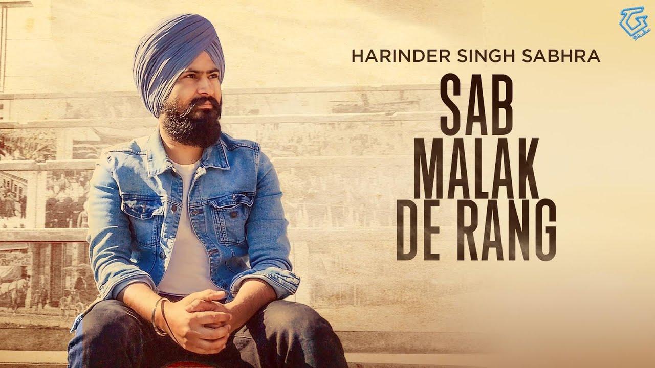 Sab Malak De Rang Lyrics - Harinder Singh Sabhra   Kulvir Sahota Dansiwal
