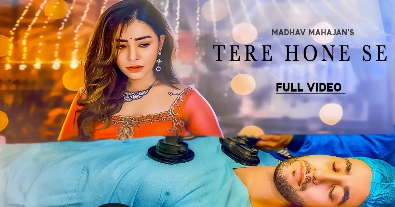 Tere Hone Se Lyrics - Madhav Mahajan   Angela Krislinzki