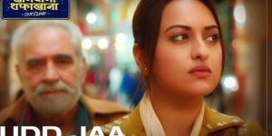 Udd Jaa Lyrics - Khandaani Shafakhana | Sonakshi Sinha, Badshah, Varun Sharma,Tochi Raina