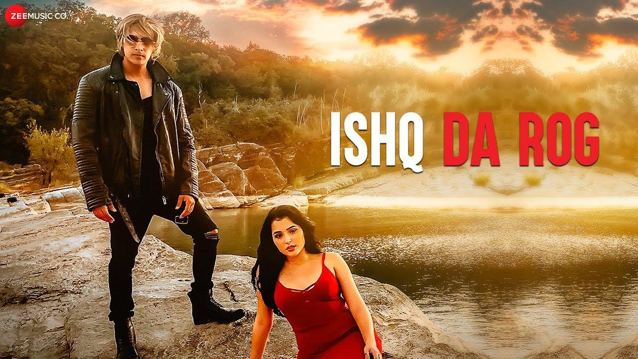Ishq Da Rog Lyrics - Salman Mithani | Sheila Laza
