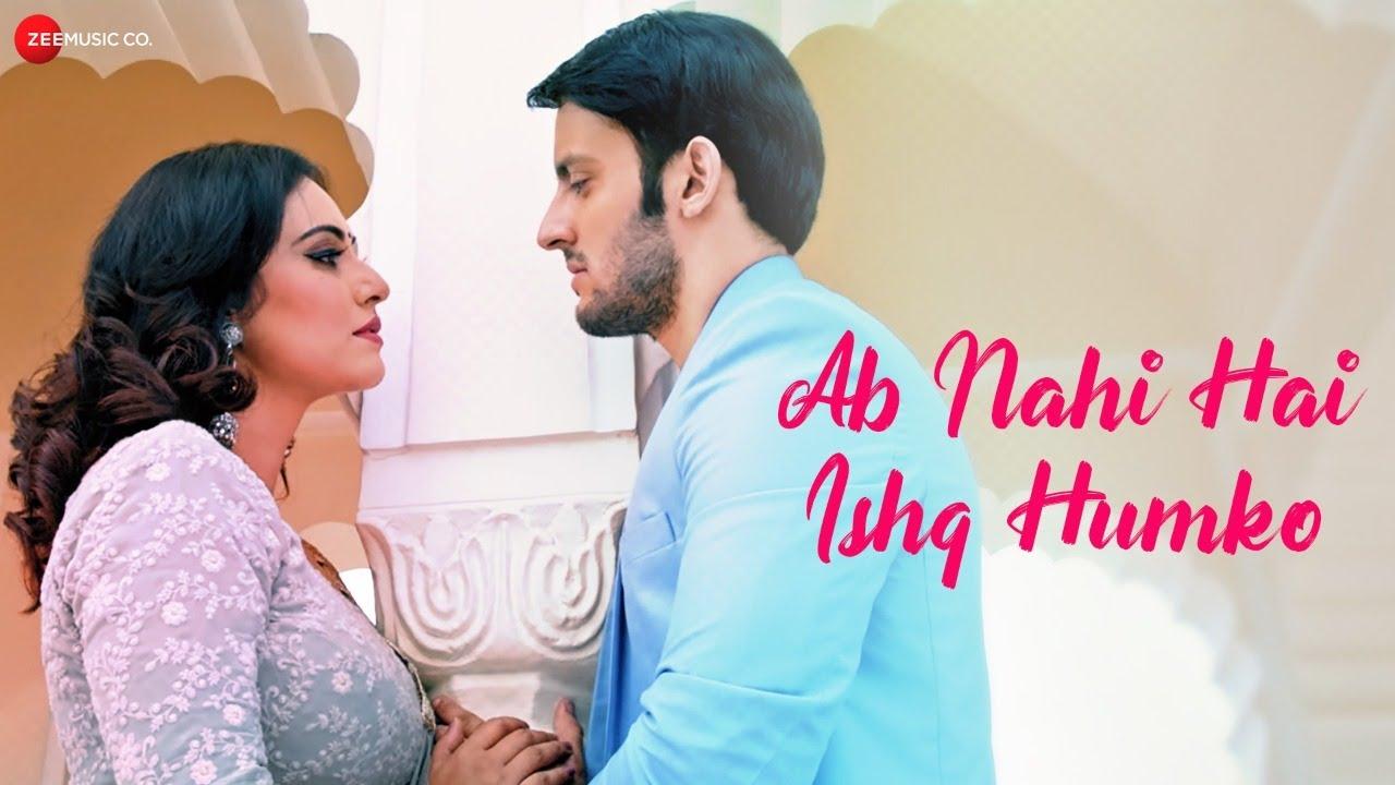 Ab Nahi Hai Ishq Humko Lyrics - Priyavrat Singh | Raghav Tiwari, Rineh Arya
