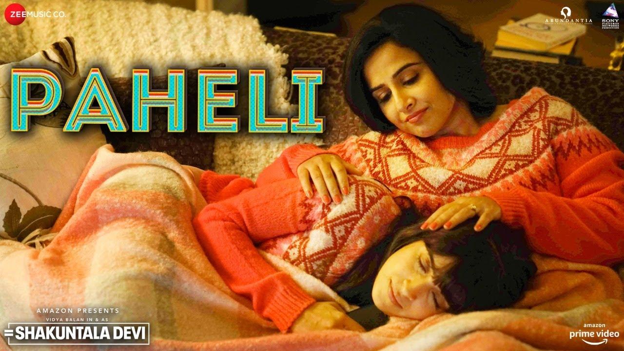 Paheli Lyrics - Shakuntala Devi | Shreya Ghoshal, Vidya Balan, Sanya Malhotra