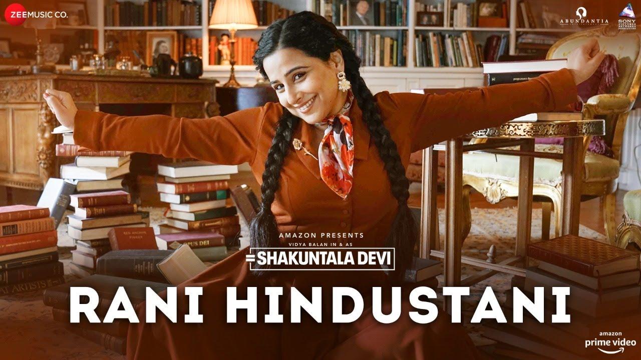 Rani Hindustani Lyrics - Shakuntala Devi | Sunidhi Chauhan, Vidya Balan