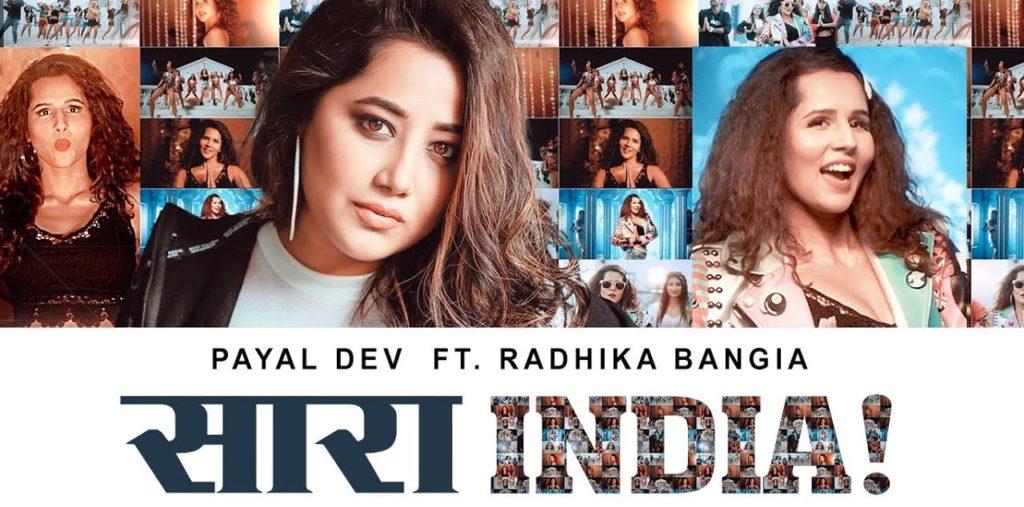 Saara India Lyrics - Payal Dev | Radhika Bangia