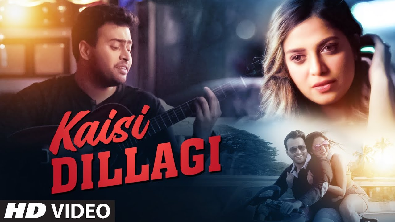 Kaisi Dillagi Lyrics - Alan Manjrekar | Rhea Mohanty