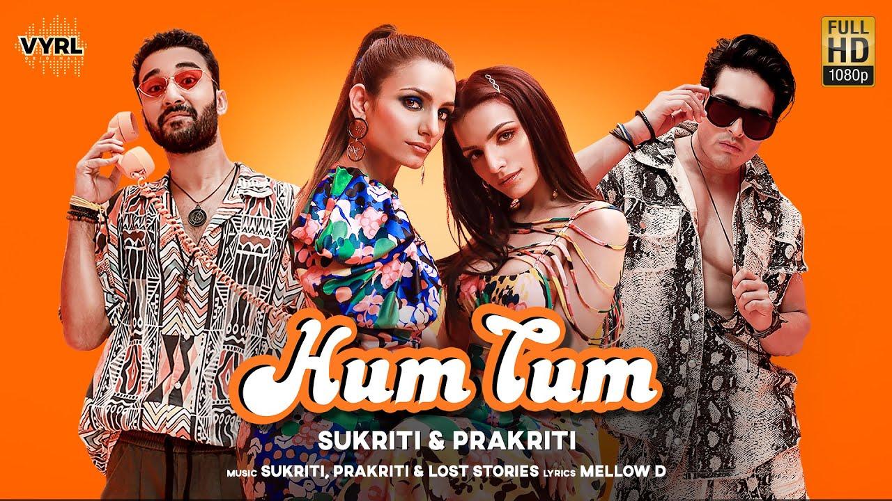 Hum Tum Lyrics - Sukriti Kakar | Prakriti Kakar, Priyank Sharma, Raghav Juyal
