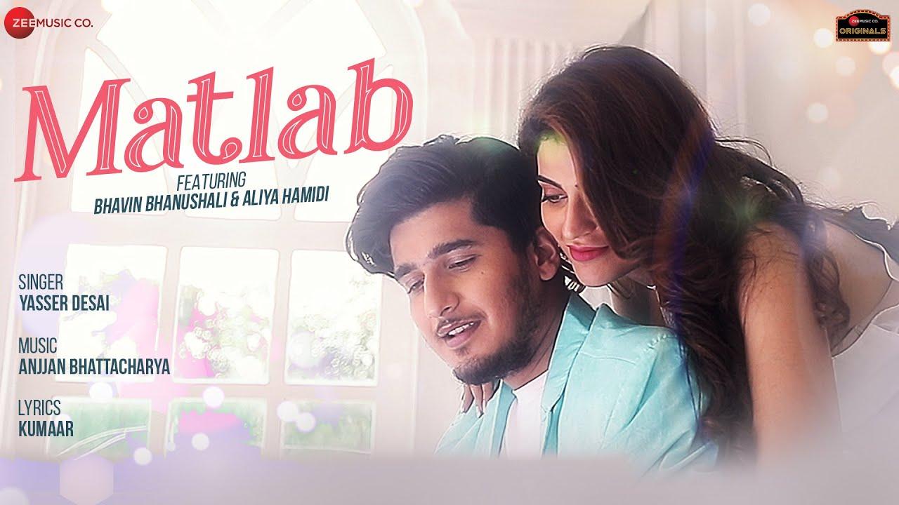 Matlab Lyrics - Yasser Desai | Bhavin Bhanushali, Aliya Hamidi
