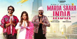 Marda Saara India Lyrics - Ramji Gulati | Jannat Zubair, Mr. Faisu
