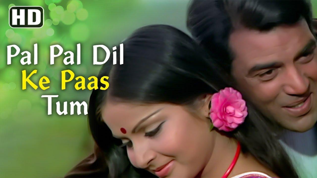 Pal Pal Dil Ke Paas Lyrics - Blackmail | Kishore Kumar, Dharmendra, Shatrughan Sinha, Rakhee