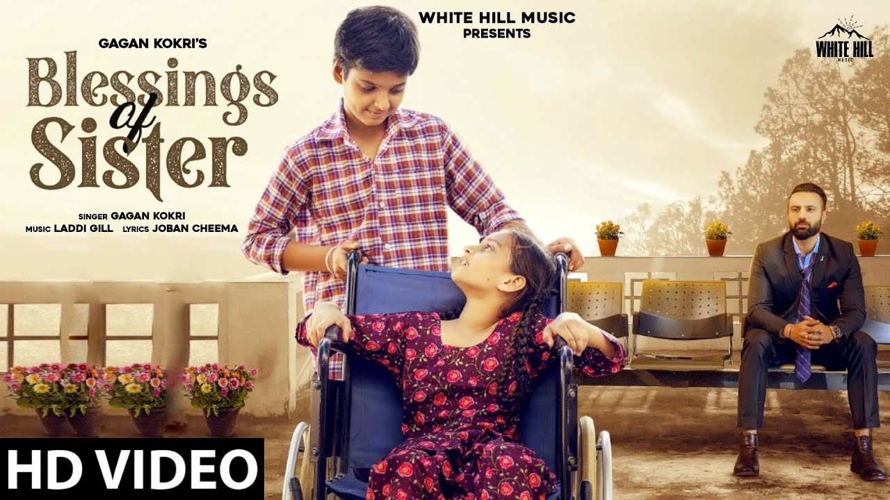 Blessings Of Sister Lyrics - Gagan Kokri