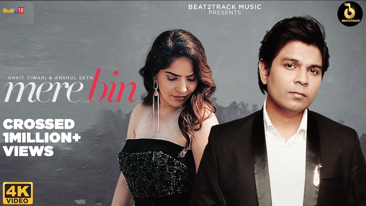 Mere bin Lyrics - Ankit Tiwari | Anshul seth, Karishma Sharma, Siddharth Sharma