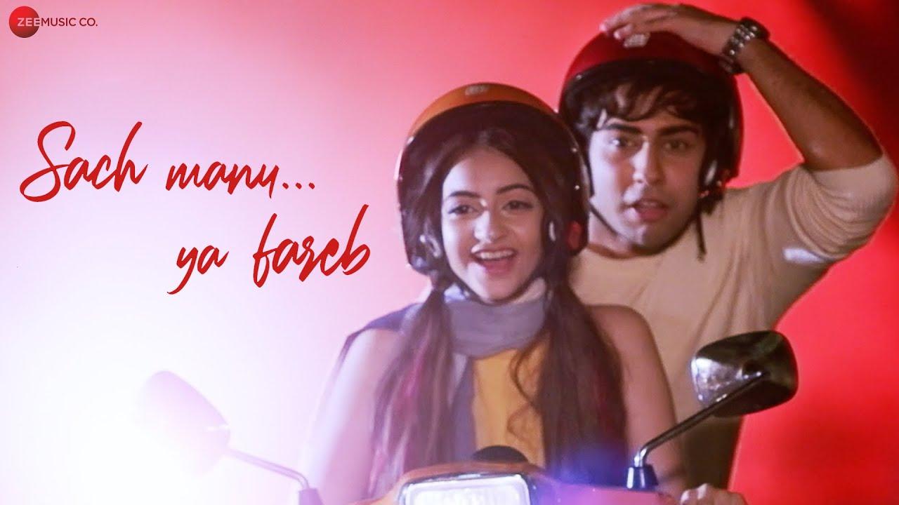 Sach Manu Ya Fareb Lyrics - Anirudh Kaushal | Anirudh Kaushal, Jannat Khurana, Shubham Sharma