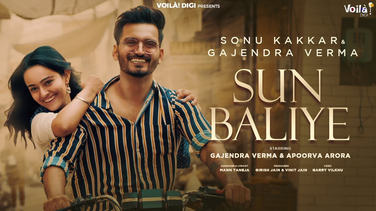 Sun Baliye Lyrics - Sonu Kakkar | Gajendra Verma, Apoorva Arora