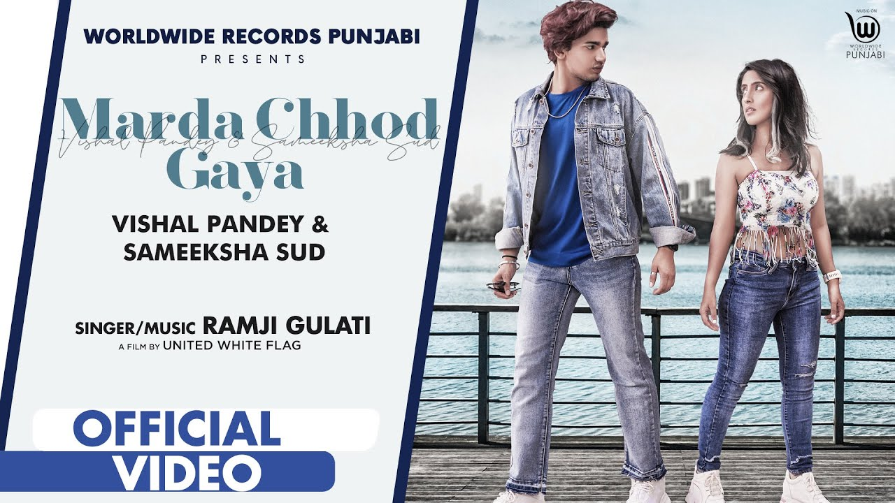 Marda Chhod Gaya Lyrics - Ramji Gulati | Vishal Pandey, Sameeksha Sud