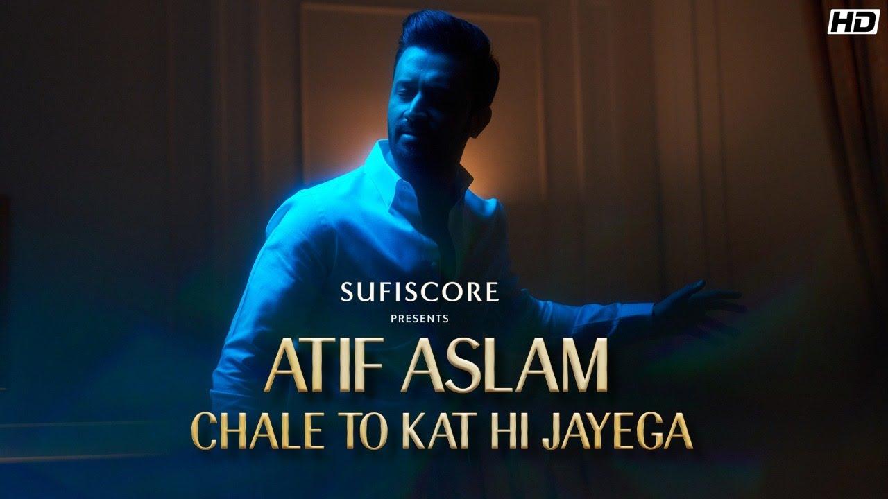 Chale To Kat Hi Jayega Lyrics - Atif Aslam   Lucinda Sayer