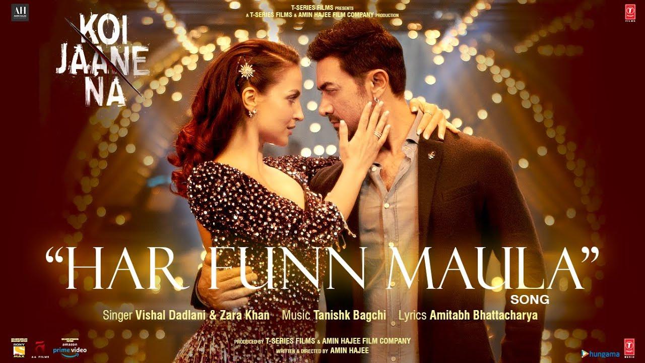 Har Funn Maula Lyrics - Koi Jaane Na | Vishal Dadlani, Zara Khan, Aamir Khan, Elli AvrRam