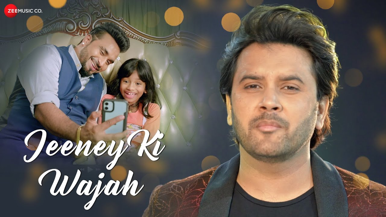 Jeeney Ki Wajah Lyrics - Javed Ali | Laiba Ahmed Mahloof