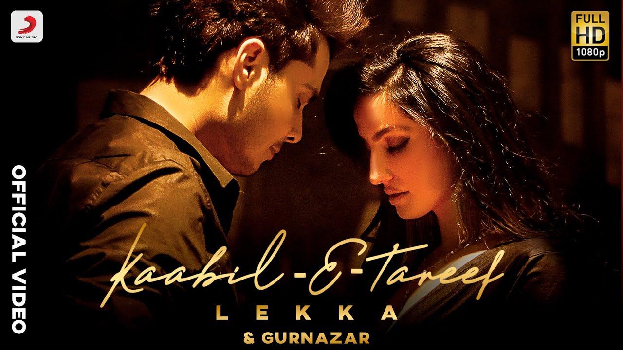 Kaabil-E-Tareef Lyrics - Gurnazar Singh | Lekka