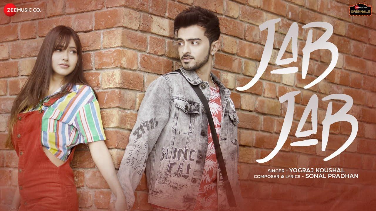 Jab Jab Lyrics - Yograj Koushal | Rumman Shahrukh, Sanket Mehta