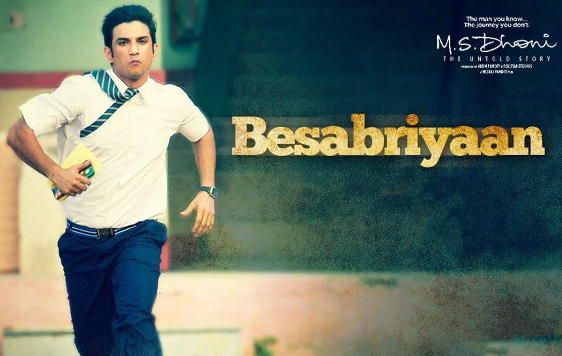 Besabriyaan Lyrics - M.S. Dhoni | Armaan Malik