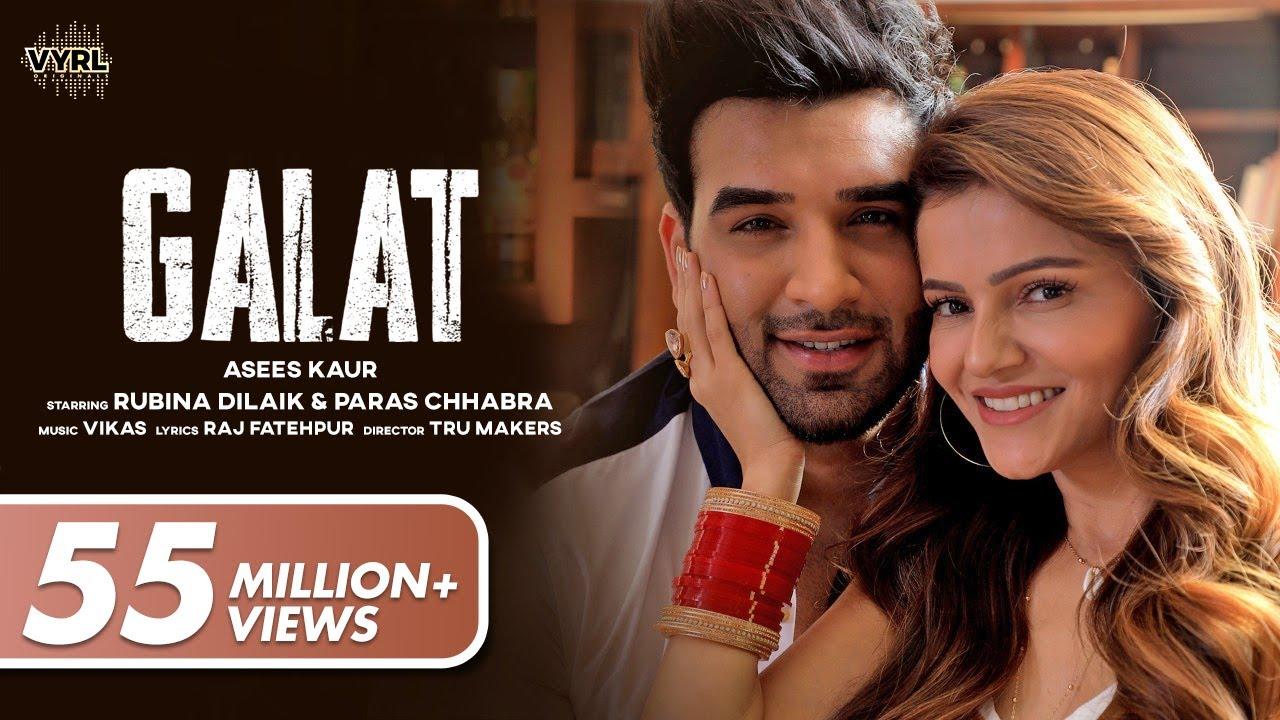 Galat Lyrics - Asees Kaur | Rubina Dilaik, Paras Chhabra