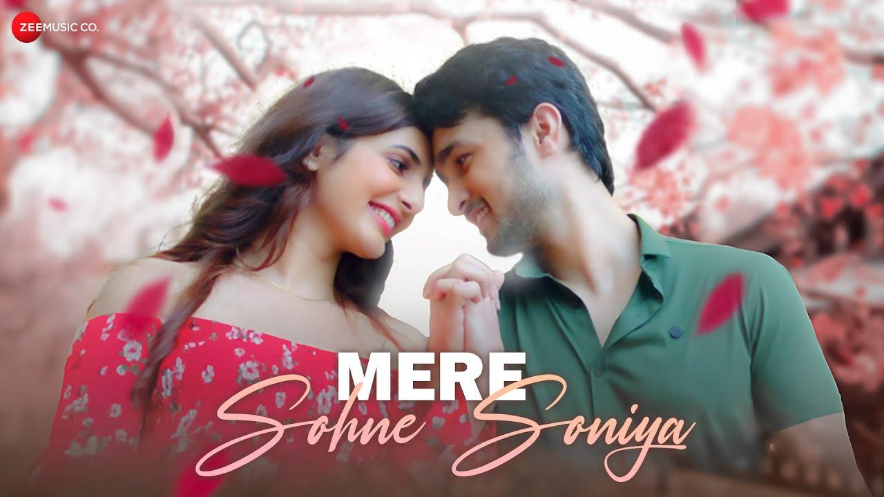 Mere Sohne Soniya Lyrics - Saurabh Gangal | Anushka Gupta, Ashish Bisht, Natasha Singh
